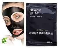Маска-пленка для кожи лица Black Mask от черных точек (пробник 6мл) - 10 шт.