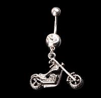 Пирсинг пупка.Серёжка в пупок, кольцо для пирсинга пупка. Мотоцикл