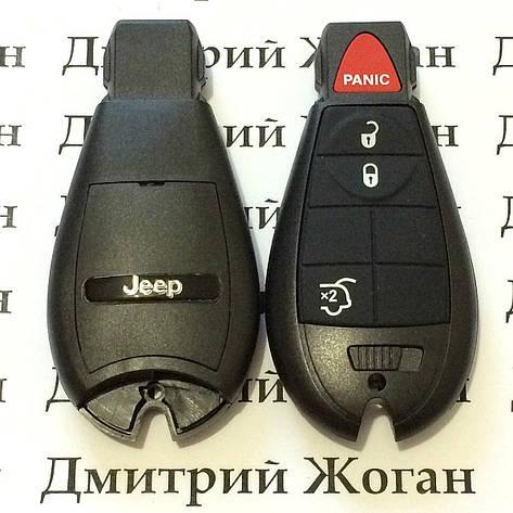 Смарт ключ для Jeep (Джип) 3 кнопки + 1 (panic), чип PCF7941, 433 MHz, фото 2
