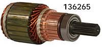 Якорь стартера SKODA 105 120 130 Fabia Octavia Favorit Felicia VW Caddy 1.1 1.2 1.3 1.4 1.6