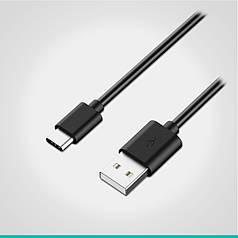 USB кабель Type-C
