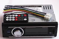 Автомагнитола Pioneer DEN-X3002U MP3/SD/USB/AUX/FM (в стиле Alpine), фото 1