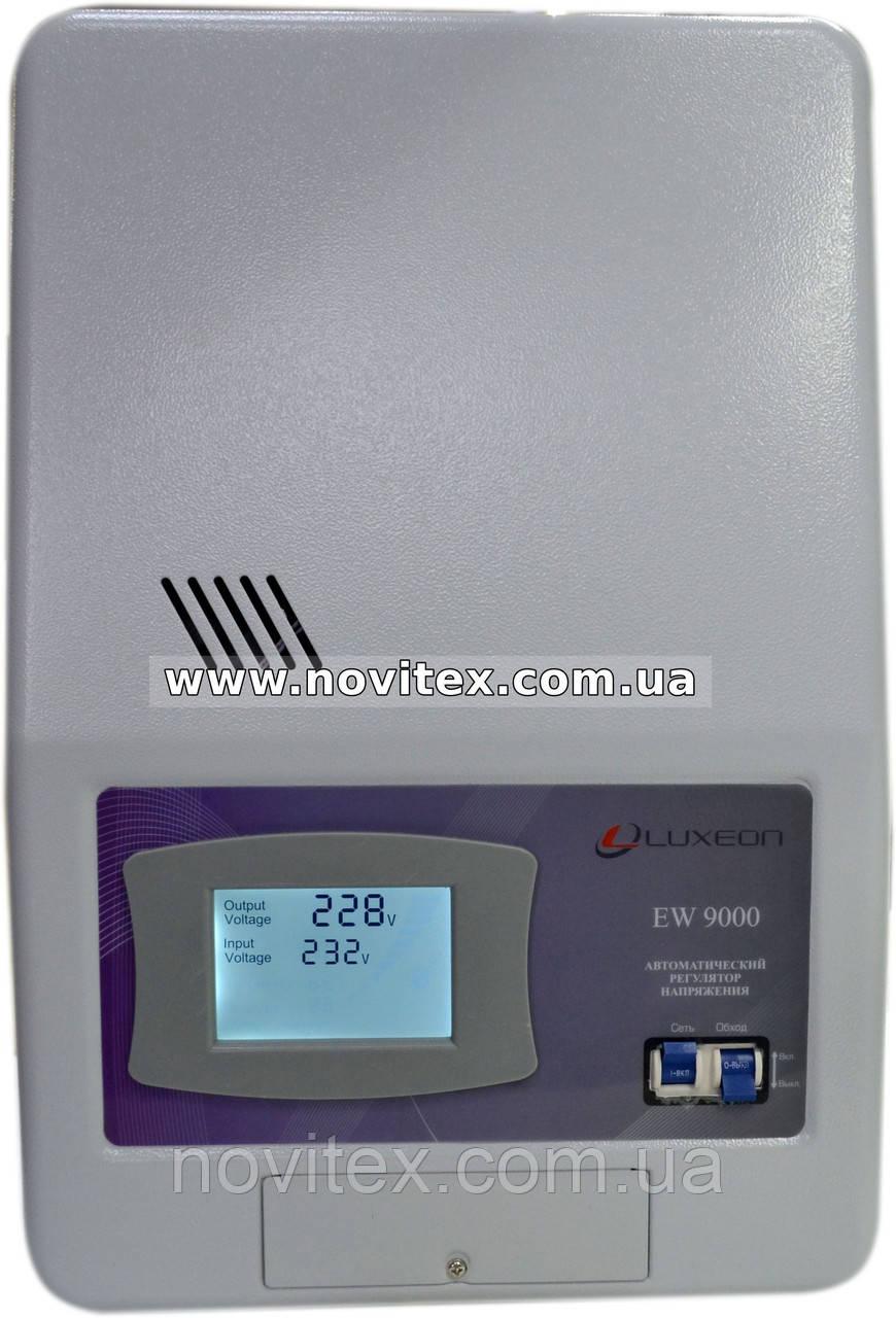 Стабилизатор Luxeon EW-9000VA (6000Вт)