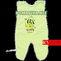 Ползунки высокие с застежкой на плечах р. 62 ткань КУЛИР 100% тонкий хлопок ТМ Алекс 3142 Зеленый