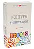 Набор контуров Универсальных, 4*18мл Цветные Decola, ЗХК