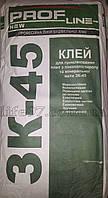 Клей для пенопласта Профлайн ЗК-45