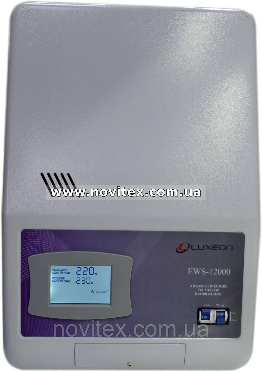 Стабилизатор Luxeon EWS-12000VA (8000Вт) Servo
