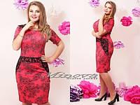 Элегантноее облегающее красное платье средней длинны
