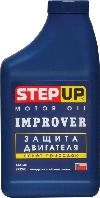 Улучшающая добавка в масло StepUp SP2240 444мл