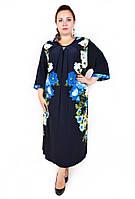 Красивое платье батал Очарование голубые цветы (60-62)
