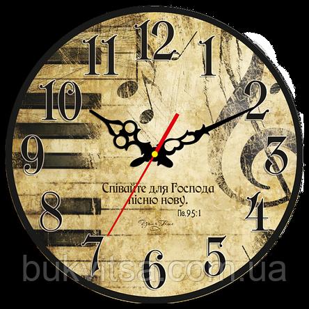 """Часы настенные круглые """"Воспойте Господу песнь новую!"""", фото 2"""