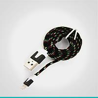 USB кабель с разъемом Lightning в тканевой оплетке 1 м.
