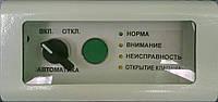 Пульт управления и индикации режимов адресный ПУР-А Электронмаш БВВ-А-02-01