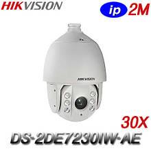 IP SpeedDome Hikvision DS-2DE7230IW-AE