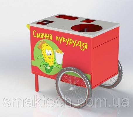 Тележка для продажи вареной кукурузы ТК-3 Cornmaster без кукурузоварки - Смак-Тех в Киеве