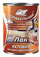 """Лак яхтный алкидно-уретановый """"КОРАБЕЛЬНАЯ"""" 2,5 кг."""
