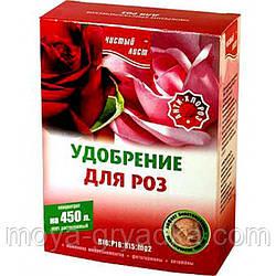 Добриво для троянд Чистий лист 300 г