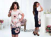 Модное облегающее комбинированное женское платье (розовое с цветами)