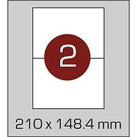 Этикетки самоклеящиеся А4 (210х148,4 мм) - 2 шт. на листе А4, 100 листов в картонной упаковке