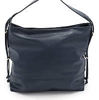 Аккуратная и вместительная женская сумка-рюкзак Б/Н art. 2025 синего цвета, фото 1
