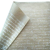 "Подарочная бумага ретро ""Письмо""(110) двусторонняя, белое на крафте"