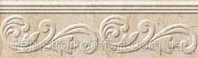 Фриз Golden Tile Petrarca Fusion бежевый 300х90