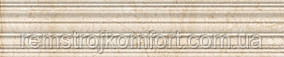 Фриз Golden Tile Petrarca Fusion бежевый 300х60