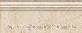 Плинтус Golden Tile Petrarca Fusion бежевый 300х120