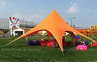 Шатер, палатка Звезда, 10 метровая, Цвет Оранжевый. Тент для мероприятий., фото 1