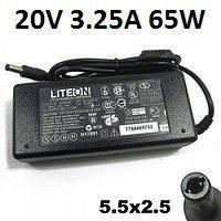 Универсальное зарядное устройство для ноутбука Асер LiteON, 20V, 3,25A, 65W, B klass, пластик