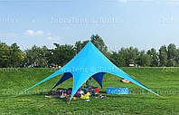 Шатер, палатка Звезда, 10 метровая, Цвет Голубой. Тент для отдыха, кейтеринга, банкетов.