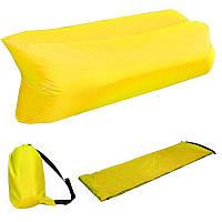 Надувной шезлонг Ламзак кресло, матрас Lamzac Hangout желтый