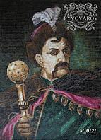 Исторические картины мозаикой