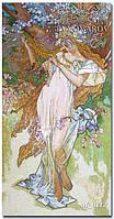 Мозаика девушка под деревом из цветного стекла