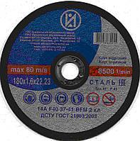 Отрезной круг для металла ИАЗ 180 х 1,6 х 22,23