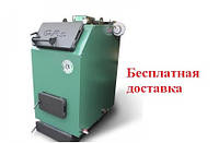 Твердотопливный котел Gefest-profi U 25 кВт