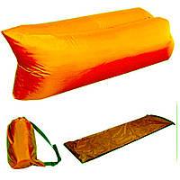 Надувной шезлонг Ламзак кресло, матрас Lamzac Hangout оранжевый