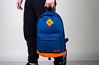 Городской,стильный , школьный  рюкзак