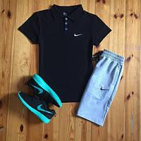 Комплект футболка поло и шорты Nike, поло черная, шорты серые, размеры С,М,Л,ХЛ