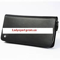 Клатч мужской кожаный Montblanc (бумажник, кошелек, портмоне Монтблан)