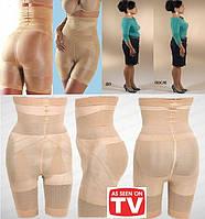 Утягивающие шорты (Slim N Lift)