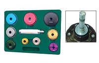 AN010008 Комплект для установки подшипников и сальников, 9предметов