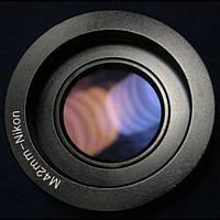 Перехідник.Переходник-адаптер М42-Nikon с линзой