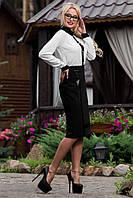 Классическая элегантная юбка