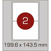 Этикетки самоклеящиеся (204х141,5 мм) с закругленными углами-2 шт. на листе А4, 100 листов в картонной упаковк