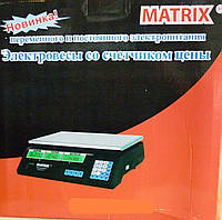 Весы электронные торговые MATRIX на 50 кг с защитной пленкой