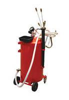 ORG2093 Пневматический бак для откачки масла