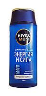 Шампунь-уход Nivea Men Энергия и Сила с морскими минералами для укрепления волос - 250 мл.