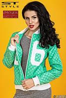 куртка женская короткая на змейке, ткань плащевка, утеплитель синтепон 80 см, 3 расцветки вш №838