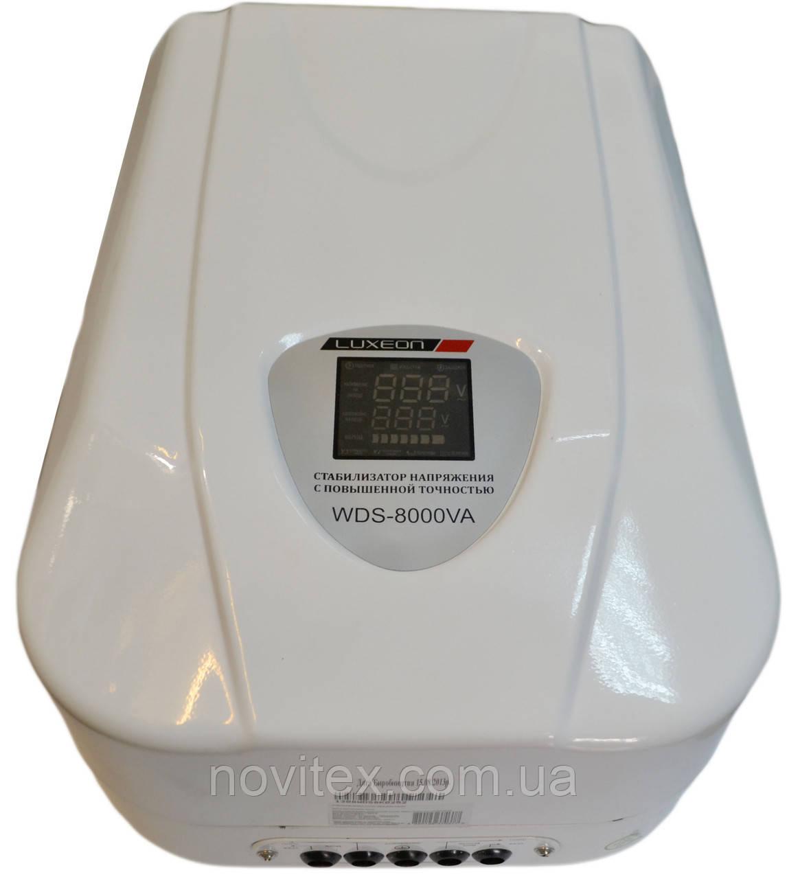 Стабилизатор Luxeon WDS-8000 (6400Вт) SERVO